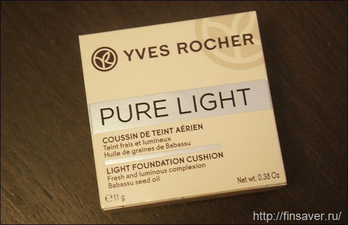 Нашумевший кушон от Yves Rocher. Отзыв.