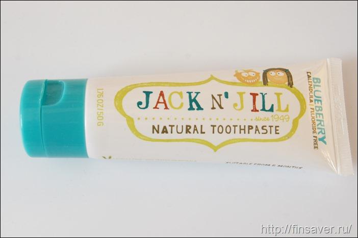 Детская зубная паста с голубикой.