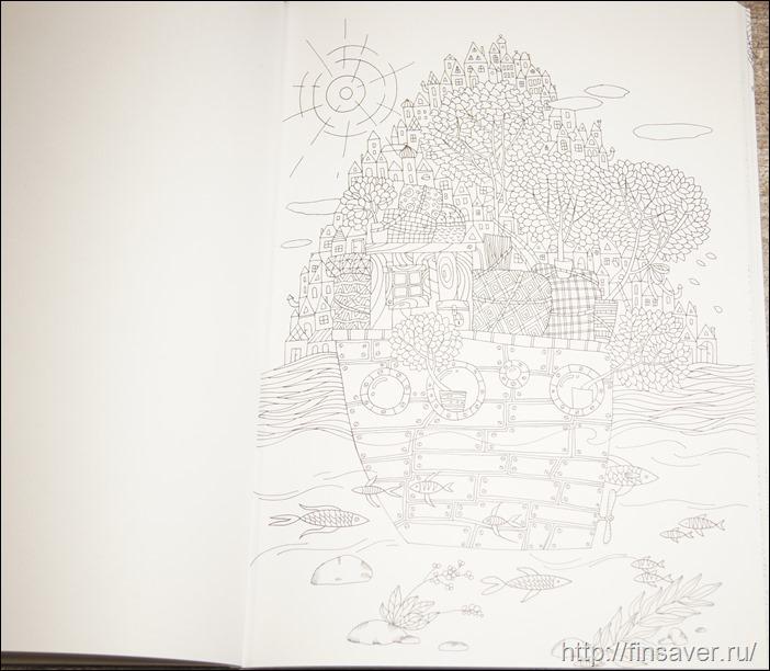 Анита Грабось Острова. Раскраска для мечтателей от 5 до 105 лет детей купон на скидку лабиринт labirint ozon озон развитие моторики