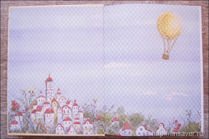 Николай Носов Приключения Незнайки и его друзей озон лабиринт купон на скидку кодовое слово фото разворотов обзор отзыв