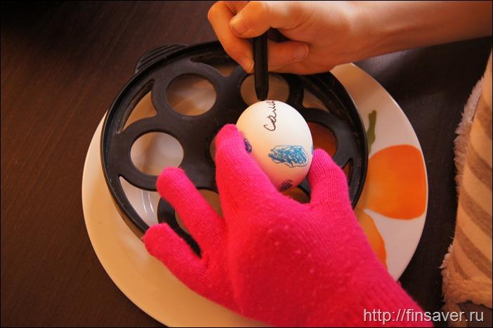 мастер-класс как покрасить яйца к пасхе Творческий год. Времена года и праздники в играх, поделках, рецептах творчество с детьми чем заняться праздник устраиваем своими руками