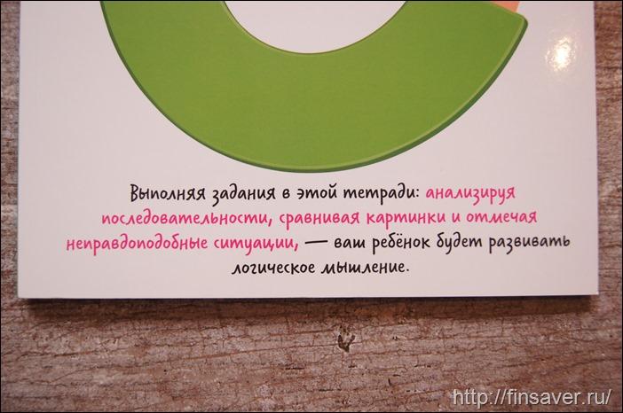 DSC09095