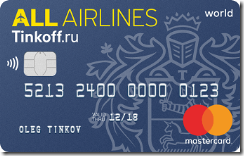 aa_debit_front_mc