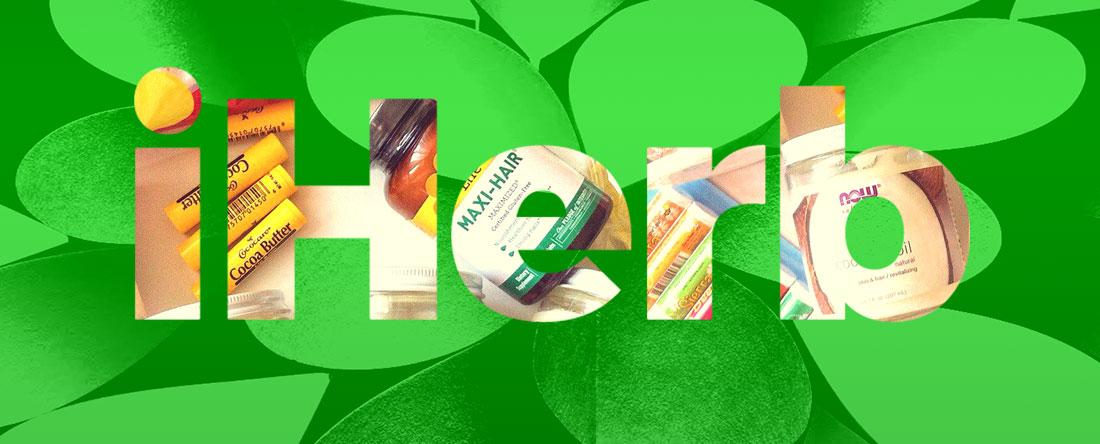 Скидки и купоны для Iherb.com. Действуют до 15 февраля.