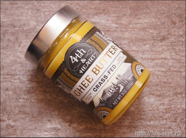 Масло гхи с ароматом белого трюфеля.