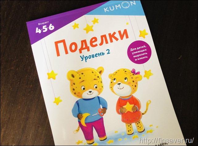 photo_2020-07-15_12-32-04